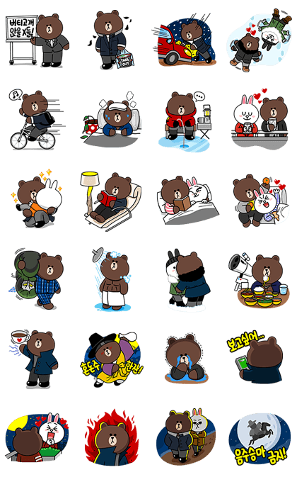 Brown's Love Story Line Sticker - Rumors City