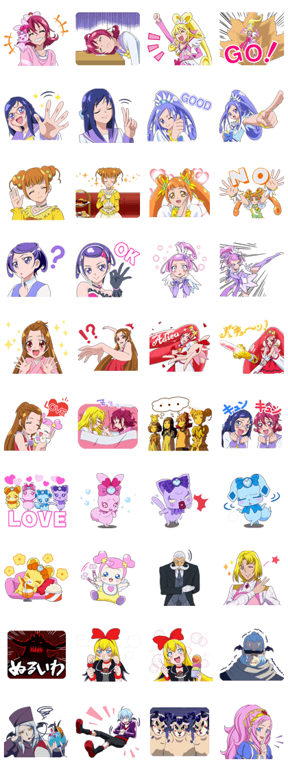 DOKI DOKI PRETTY CURE! Line Sticker - Rumors City